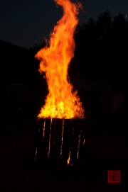 MPS Mosbach 2012 - Lagerfeuer