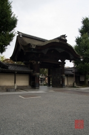 Japan 2012 - Kyoto - Higashi Honganji - Gate