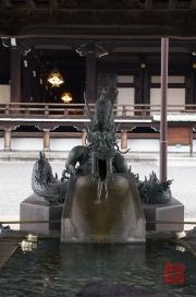 Japan 2012 - Kyoto - Higashi Honganji - Dragon - front