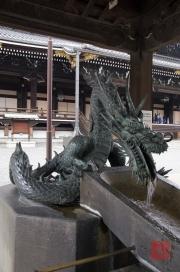Japan 2012 - Kyoto - Higashi Honganji - Dragon - side