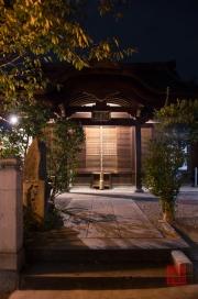 Japan 2012 - Kyoto - Small shrine