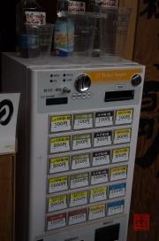 Japan 2012 - Osaka - Food-Ordering-System