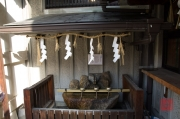 Japan 2012 - Osaka - Shrine - Cleaning fountain