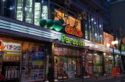Japan 2012 - Osaka - Pachinko - Grand Paradise