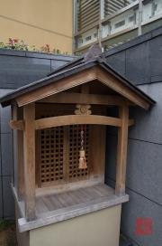 Japan 2012 - Kyoto - House Shrine