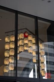 Japan 2012 - Kyoto - Lanterns