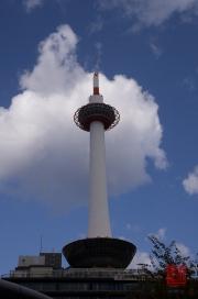 Japan 2012 - Kyoto - Kyoto Tower