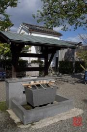 Japan 2012 - Kyoto - To-ji - Cleaning fountain