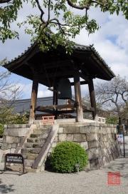 Japan 2012 - Kyoto - To-ji - Belltower