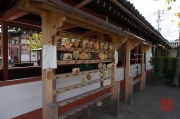 Japan 2012 - Kyoto - To-ji - Wishing boards