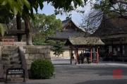 Japan 2012 - Kyoto - To-ji Temple