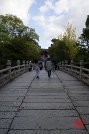 Japan 2012 - Kyoto - Oyahon Temple - Bridge