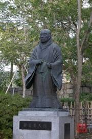Japan 2012 - Kyoto - Oyahon Temple - Sculpture