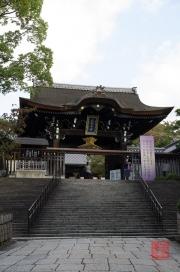 Japan 2012 - Kyoto - Oyahon Temple - Gate