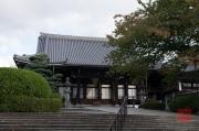 Japan 2012 - Kyoto - Oyahon Temple - Front Building