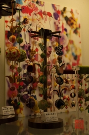 Japan 2012 - Kyoto - Artcraft