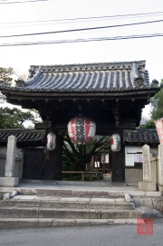 Japan 2012 - Kyoto - Temple Gate