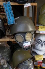 Japan 2012 - Kyoto - Gas mask