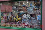 Japan 2012 - Kyoto - Toy-Shop