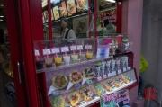 Japan 2012 - Kyoto - Ice Cream & Waffles