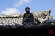 Japan 2012 - Kyoto - Rooftile
