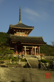 Japan 2012 - Kyoto - Kiyomizu-dera - Pagoda & Front building