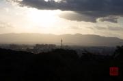 Japan 2012 - Kyoto - Kiyomizu-dera - View on Kyoto