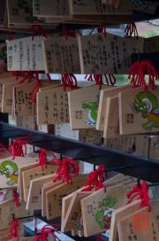Japan 2012 - Kyoto - Kiyomizu-dera - Wishing boards