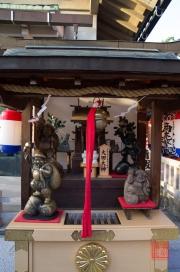 Japan 2012 - Kyoto - Kiyomizu-dera - Wealth altar
