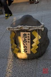 Japan 2012 - Kyoto - Kiyomizu-dera - Love stone