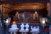 Japan 2012 - Kyoto - Kiyomizu-dera - Love altar close-up