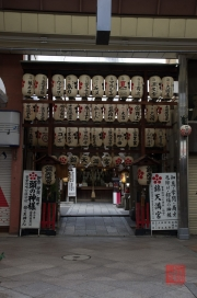Japan 2012 - Kyoto - Teramachi - Nishiki Tenman-gu - Lanterngate