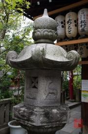 Japan 2012 - Kyoto - Teramachi - Nishiki Tenman-gu - Stone lantern