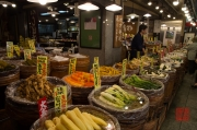 Japan 2012 - Kyoto - Teramachi - Pickled vegetables