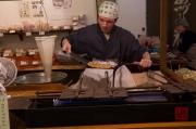 Japan 2012 - Kyoto - Teramachi - Almond Cookie Baker