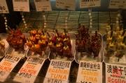Japan 2012 - Kyoto - Teramachi - Sushi stick
