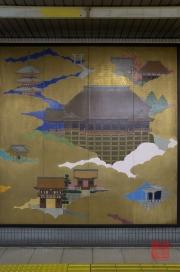 Japan 2012 - Kyoto - Subway art