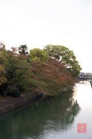 Japan 2012 - Kyoto - Fukakusasu - Riverview