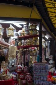 Japan 2012 - Kyoto - Souvenier Shop - Lucky Cats & More