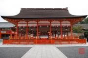 Japan 2012 - Kyoto - Fushimi Inari Taisha - Ceremony Hall front