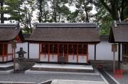 Japan 2012 - Kyoto - Fushimi Inari Taisha -
