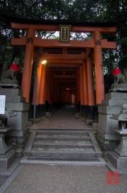 Japan 2012 - Kyoto - Fushimi Inari Taisha - Archway start