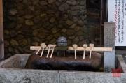 Japan 2012 - Kyoto - Fushimi Inari Taisha - Small Cleaning fountain