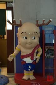 Japan 2012 - Kyoto - Nara Advertisement