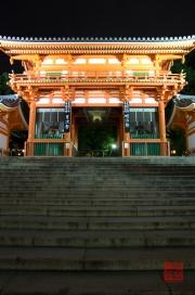 Japan 2012 - Kyoto - Yasaka Shrine - Gate