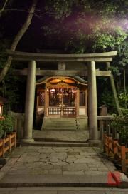 Japan 2012 - Kyoto - Yasaka Shrine - Altar