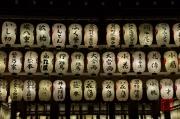 Japan 2012 - Kyoto - Yasaka Shrine - Wall of Lanterns close-up