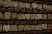 Japan 2012 - Kyoto - Yasaka Shrine - Wishing boards