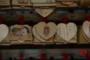 Japan 2012 - Kyoto - Yasaka Shrine - Wishing boards close-up