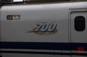 Japan 2012 - Shinkansen - Type 700